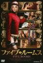 CD, DVD, 樂器 - ファイブ・ルームス [ カヤラニ・レイ ]