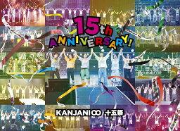 【先着特典】<strong>十五祭</strong>(DVD初回限定盤)(オリジナル手帳「KANJANI∞SCHEDULE BOOK 2020」付き) [ <strong>関ジャニ∞</strong> ]