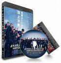 エクスペンダブルズ3 ワールドミッション【Blu-ray】 [ ジェイソン・ステイサム ]