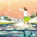 愛すべき明日、一瞬と一生を(初回限定盤 CD+DVD) [ GReeeeN ]