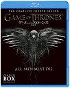 ゲーム・オブ・スローンズ 第四章:戦乱の嵐ー後編ー ブルーレイセット【Blu-ray】 [ ピーター