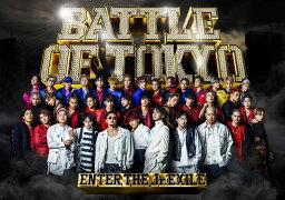 BATTLE OF TOKYO ~ENTER <strong>THE</strong> Jr.<strong>EXILE</strong>~ (初回限定盤 CD+DVD+PHOTO BOOK) [ GENERATIONS,<strong>THE</strong> <strong>RAMPAGE</strong>,FANTASTICS,BALLISTIK BOYZ <strong>from</strong> <strong>EXILE</strong> <strong>TRIBE</strong> ]