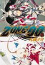 ZONE-00(第11巻) (あすかコミックスDX) [ 九条キヨ ]