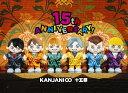 十五祭(Blu-ray盤)【Blu-ray】 [ 関ジャニ∞ ]