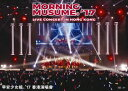 Morning Musume。 039 17 Live Concert in Hong Kong モーニング娘。 039 17