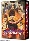 アオイホノオ DVD BOX