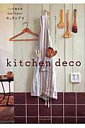Kitchen deco