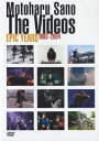 THE VIDEOS EPIC YEARS 1980-2004 [ 佐野元春 ]