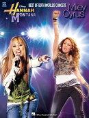 ��͢������ۥ��, Hannah & ���饹, Miley: �ϥ�ʡ���ʤȥߡ��ȡ��ޥ���������饹:�٥��ȡ����֡��ܡ�