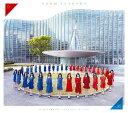 それぞれの椅子 (Type-D CD+DVD) [ 乃木坂4...