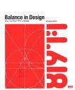 balance design 画像