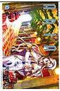 ARIA(10) (Blade comics) 天野こずえ