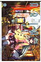 ARIA(11) (Blade comics) 天野こずえ