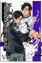 モノクローム・ファクター(5) (ブレイドコミックス・アヴァルス) [ 空廼カイリ ]