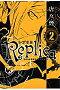 Replica��2��