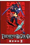 EREMENTAR��GERAD��17��