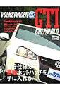 Volkswagen GTI Golf/Polo