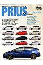 Prius ZVW 30 (ヤエスメディアムック)
