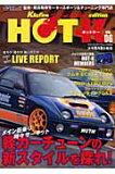 HOT K(vol.06) [ CARBOY編集部 ]