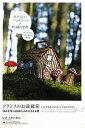 【送料無料】フランスのお裁縫箱