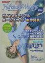はばたきウォッチャー(2004特別号)