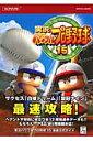 http://thumbnail.image.rakuten.co.jp/@0_mall/book/cabinet/8615/86155228.jpg?_ex=128x128