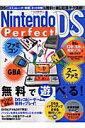 Nintendo(ニンテンドー) DS perfect