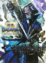 戦国basara film DVD book七番勝負!