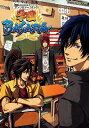 学園BASARA 戦国BASARA2オフィシャルアンソロジーコミック (カプコンオフィシャルブックス)