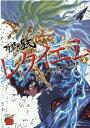 聖闘士星矢EPISODE.G レクイエム 2 (チャンピオンREDコミックス) [ 車田正美 ]