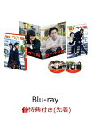 【先着特典】セトウツミ 豪華版(ブロマイド 楽天ブックスVer.付き)【Blu-ray】 [ 池松壮亮 ]