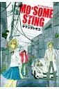 MO'SOME STING (ゼロコミックス) [ ヤマシタトモコ ]
