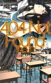 404NotFound[ˡ����]