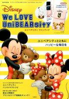 We LOVE UniBEARsity