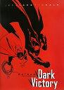 バットマン:ダークビクトリー(vol.1) [ ジェフ・ローブ ]