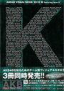 AKB48 VISUAL BOOK 2010 featuring team K