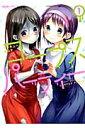 マジキュー4コマコープスパーティー(1) (マジキューコミックス)