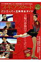 バンクーバーオリンピック フィギュアスケート アイスダンス☆