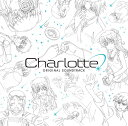 TVアニメ「Charlotte」 Original Soun...