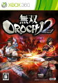 無双OROCHI 2 Xbox360版