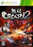 无双OROCHI 2 Xbox360版[無双OROCHI 2 Xbox360版]