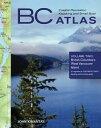 樂天商城 - BC Coastal Recreation Kayaking and Small Boat Atlas: Vol. 2: British Columbia's West Vancouver Islan BC COASTAL RECREATION KAYAKING [ John Kimantas ]