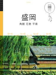 盛岡角館花巻平泉 (manimani)