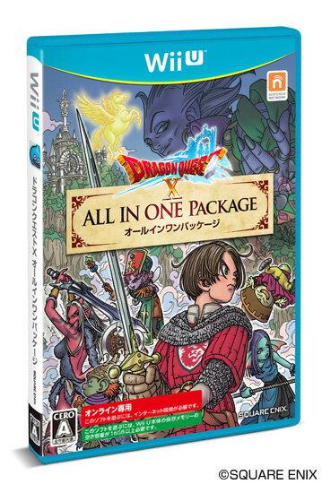 ドラゴンクエストX オールインワンパッケージ Wii U版