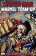 Marvel Team-Up 【MARVELCorner】 [ Chris Claremont ]