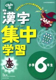 漢字 1006 字 で 鍛える 漢字 ... : 中学2年で習う漢字 : 中学