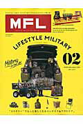 MFL��vol��02��