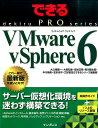 VMware�@vSphere�@6 [ ��v�ی��� ]
