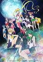 美少女戦士セーラームーンCrystal Season3 3【初回生産限定】【Blu-ray】 [ 三...