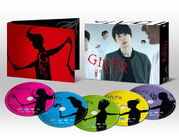 GIVER 復讐の贈与者 DVD BOX [ <strong>吉沢亮</strong> ]